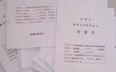 【网友回答】:甘肃省的课题什么时间申报比较合适