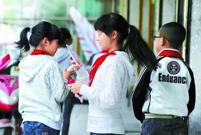 【网友回答】:家校合作提高学生成绩研究课题结题报告