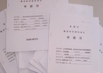 【网友回答】:小学语文课题参与人如何安排